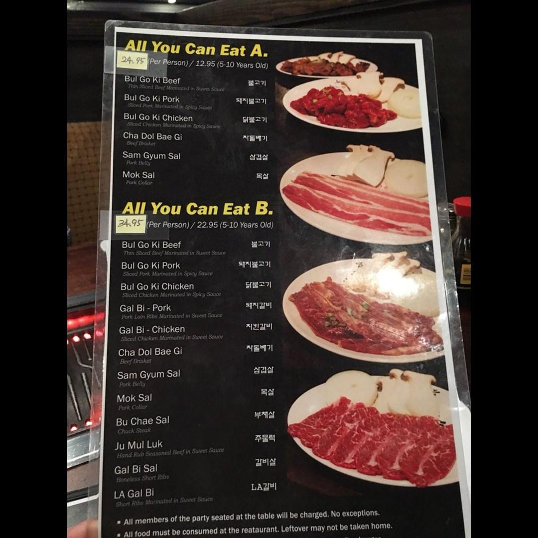 Sa Ri One Grill Korean Bbq
